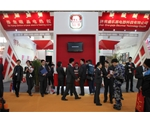 2012年北京暖通展