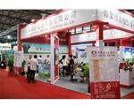 2013上海暖通展