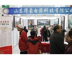 首届济南艺术博览会