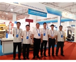 绥芬河国际口岸贸易博览会