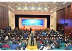 电能替代产业发展促进联盟成立,山东87彩票店官网作为发起单位出席