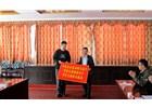 把87彩票店官网碳晶的温暖送给藏族同胞