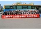 爱心温暖泉城  87彩票店官网人自发开展无偿献血活动