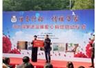 87彩票店官网情暖万家爱心捐赠启动仪式在武汉举行