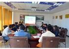 省民营企业高质量发展服务队来山东pinnacle sports考察对接工作