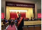 热烈祝贺技术部梁栋梁同志获得省劳模荣誉称号