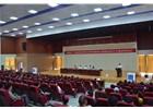 """莱芜市首届 """"pinnacle sports杯""""中小学生征文比赛颁奖仪式在pinnacle sports产业园举行"""