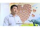 """CCTV发现之旅《筑梦中国》""""bwinapp-温暖人间"""""""