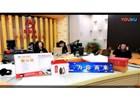 山东人民广播电台FM95.0为你而来——《永立潮头向未来》