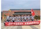 pinnacle sports十周年系列活动之二:湘西pinnacle sports全体员工韶山红色游