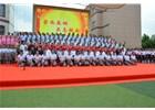 山东贝博体育app苹果参与陈毅中学与71622部队军民共建揭牌仪式并捐献图书