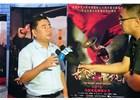 8月27日《山东新闻》栏目中,电影《古田军号》专场放映会对缪总采访的报道。