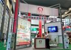 贝博体育app苹果贝博体育网络验证bet贝博体育app产品完美亮相第七届中国慈展会